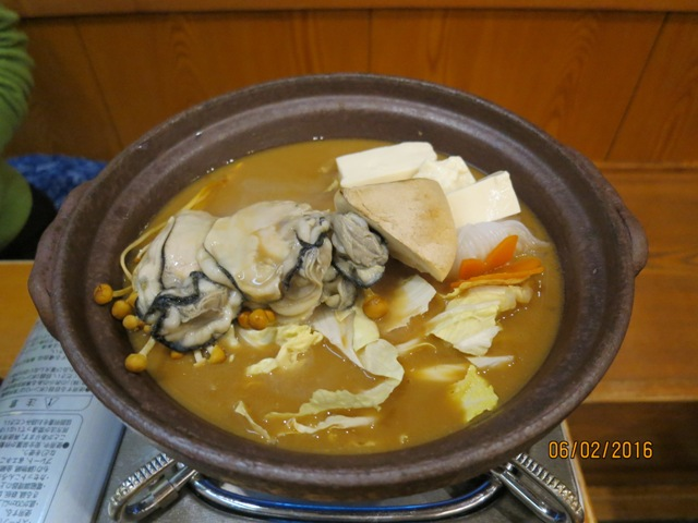 Fuji dinner8