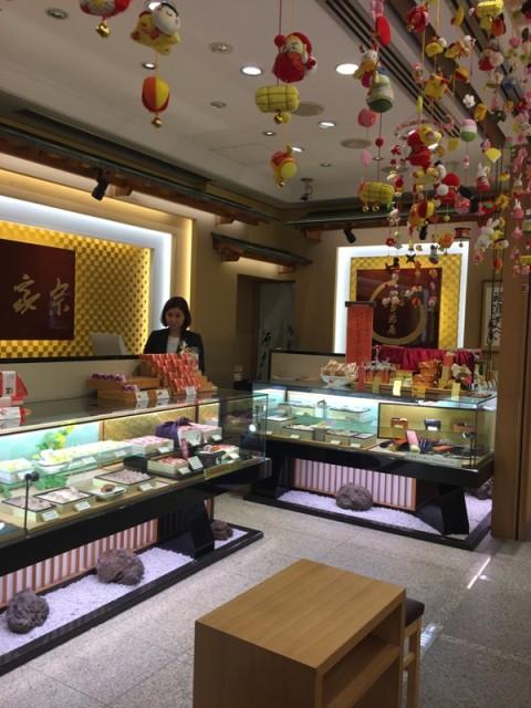 Ginza Kitchoran Persimmon store 3