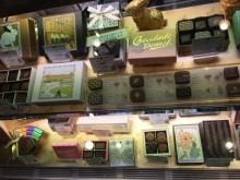 Isetan confectionery 3