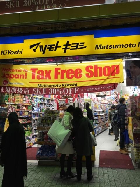 Shibuya Drug store 2