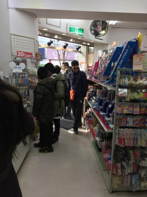 Shinjuku Sekaido stationery 1
