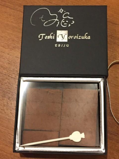 Toshi Yoroizuka confectionery1