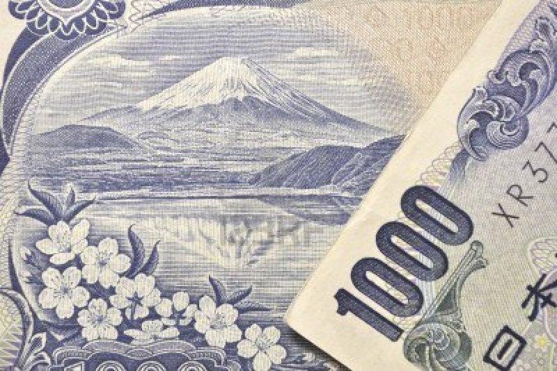 1000 Yen Fuji