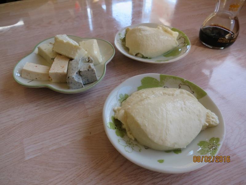 Kaodya Tofu