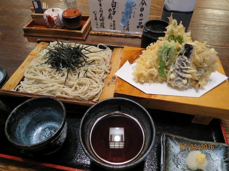 Kintaro Dinner1