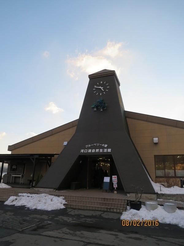 Lake Kawaguchi - living museum