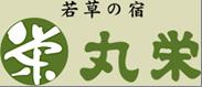 Maruei Ryokan Logo