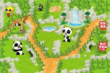 Panda Safari