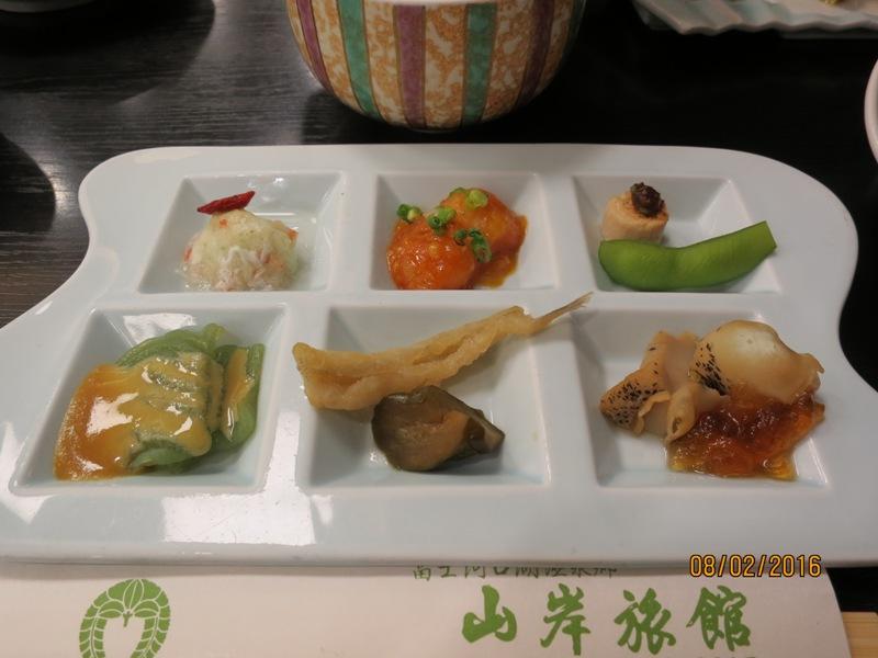 Yamagishi Ryokan dinner 1