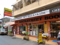 Backstreet Bookstore1