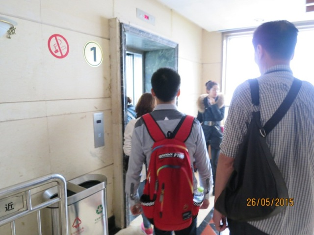 Bailong Elevator4