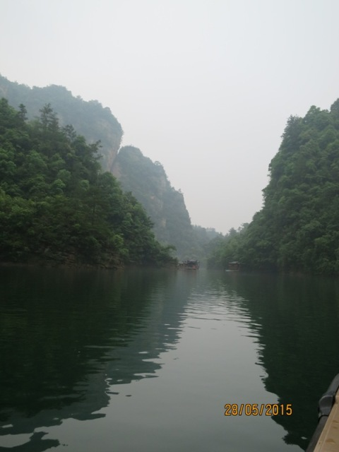 Bao Feng Lake Cruise10