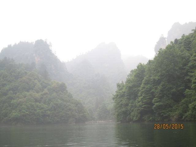 Bao Feng Lake Cruise33