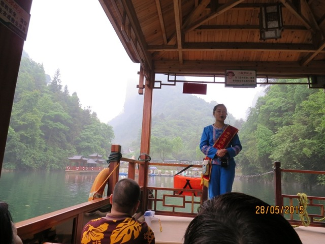 Bao Feng Lake Cruise40