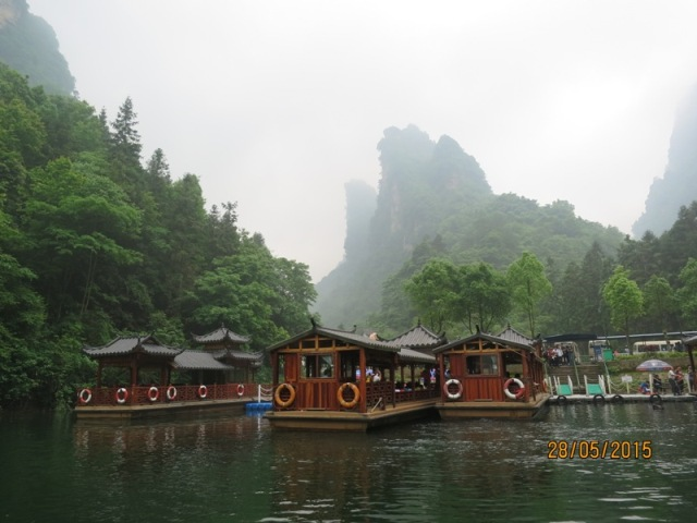 Bao Feng Lake Cruise8