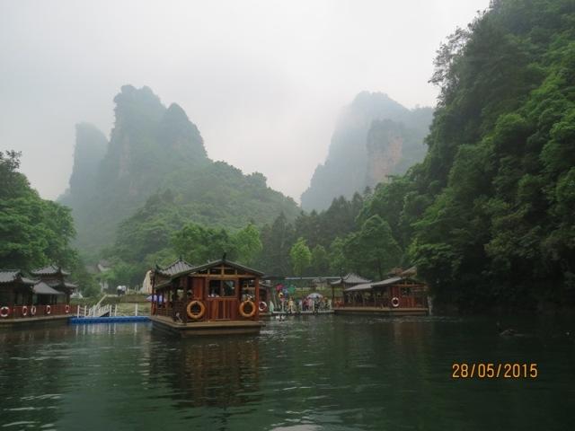 Bao Feng Lake Cruise9