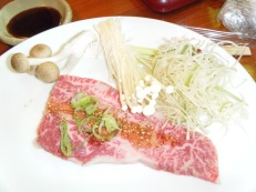 Beef lunch at Suwa3