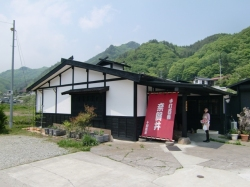 Black Soba lunch stop2