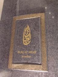 Burj Al Arab6
