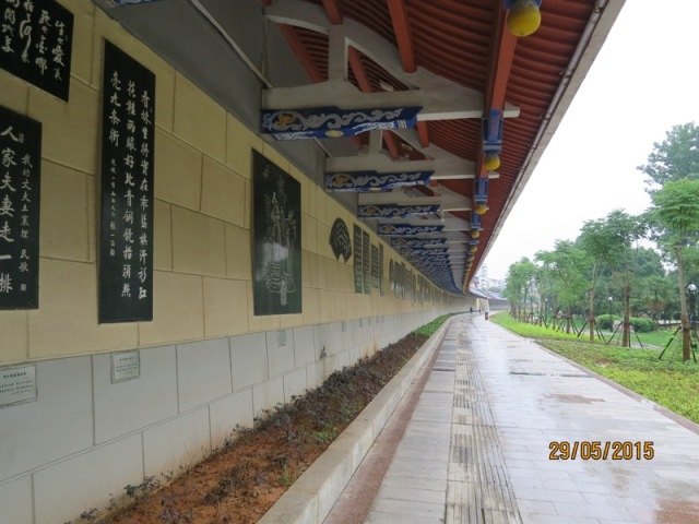 ChangDe Wall of Poem1