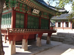 Changdeokgung56