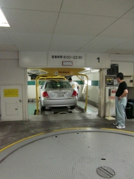 City car garage1