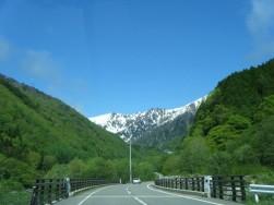 Drive to Tateyama29