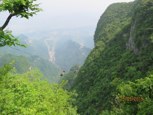 East route Scenic view1