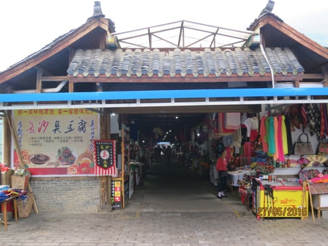 Entrance shops at Huanglong3