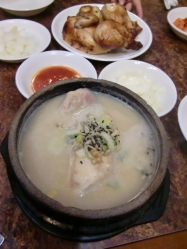 Ginseng Chicken congee2