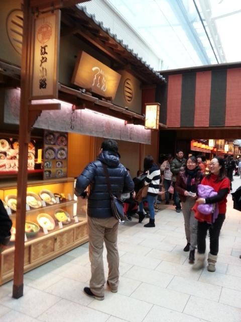 Haneda Airport foodstreet1