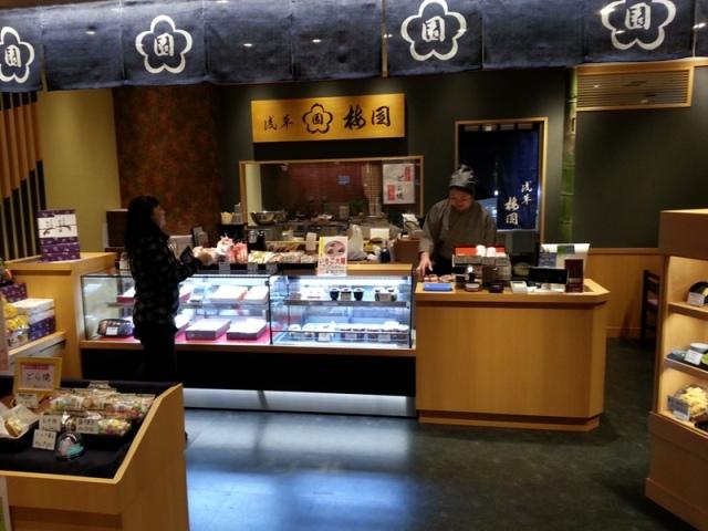Haneda Airport foodstreet10