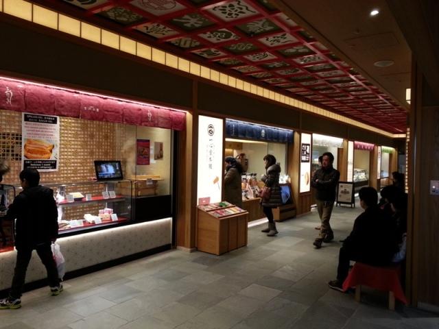 Haneda Airport foodstreet8