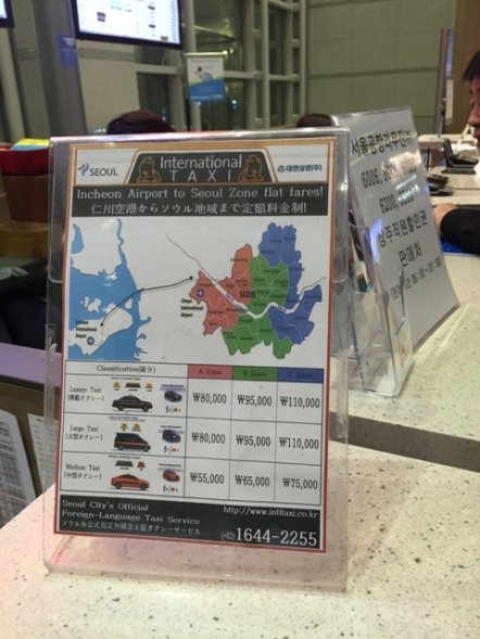 Incheon fixed price Taxi2