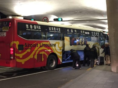 Incheon KAL limousine bus1