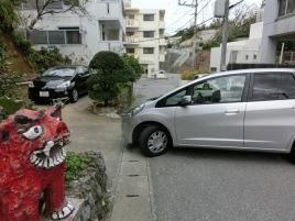 Ishifugu lunch11