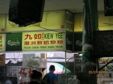 Kiew Yee fried kway teow stall