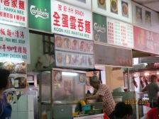 Koon Kee Wantan Mee stall