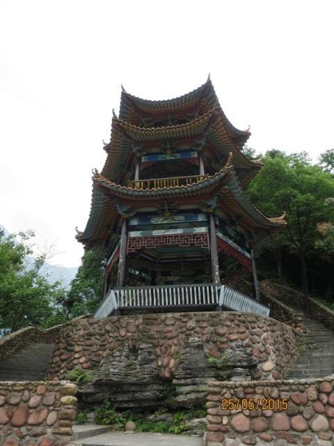 Laodaowan Pavilion