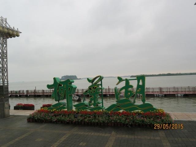 Liuye Lake1