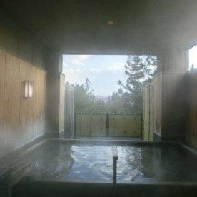 Maruei Ryokan Open air bath10
