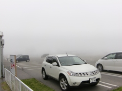 Misty morning in Karuizawa2