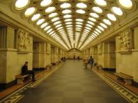 Moscow Metro 2