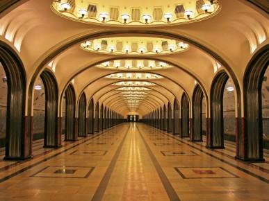 Moscow Metro 5