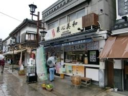 Nagano Ice-Cream Parlor3