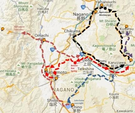 Nagano road trip.jpg
