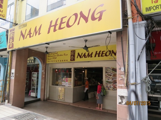Nam Keong Chicken rice8