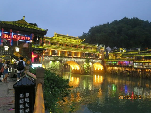 Night in Old Feng Huang4