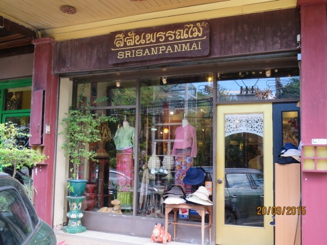 Nimmanhaeminda shopping3