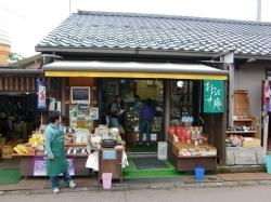 Obuse Ice-cream parlor